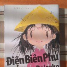 Cómics: DIEN BIEN PHU DE DAISUKE NISHIJIMA (GLÉNAT, 2007) - COMIC - MANGA. Lote 210598290