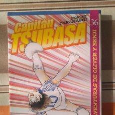 Cómics: CAPITAN TSUBASA 36 OLIVER Y BENJI - COMIC - MANGA. Lote 210600177