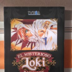 Cómics: MISTERIOSO LOKI 1- COMIC - MANGA. Lote 210600431