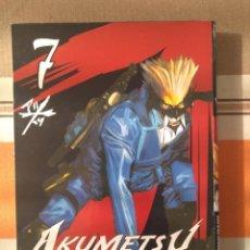 Cómics: AKUMETSU 7 - COMIC - MANGA. Lote 210600462