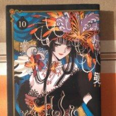 Cómics: CLAMP 10 - COMIC - MANGA. Lote 210601741