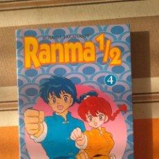 Cómics: RAMMA 1/2 4- COMIC - MANGA. Lote 210602080