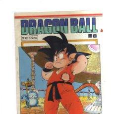 Cómics: DRAGON BALL N,42 PLANETA. Lote 210747227