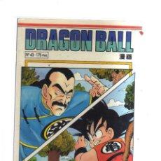 Cómics: DRAGON BALL N,43 PLANETA. Lote 210747676