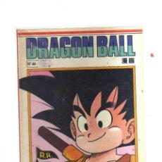 Cómics: DRAGON BALL N,44 PLANETA. Lote 210747705