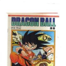 Cómics: DRAGON BALL N,45 PLANETA. Lote 210747749