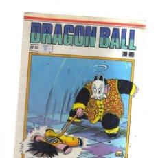 Cómics: DRAGON BALL N,50 PLANETA. Lote 210747795
