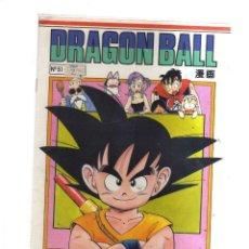 Cómics: DRAGON BALL N,51 PLANETA. Lote 210747839