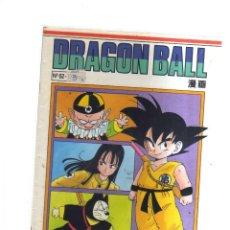 Cómics: DRAGON BALL N,52 PLANETA. Lote 210747874