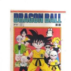 Cómics: DRAGON BALL N,54 PLANETA. Lote 210747900