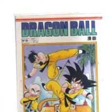 Cómics: DRAGON BALL N,55 PLANETA. Lote 210747942