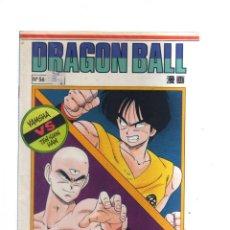 Cómics: DRAGON BALL N,56 PLANETA. Lote 210747977
