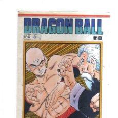 Cómics: DRAGON BALL N,62 PLANETA. Lote 210748016