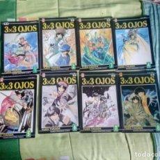 Cómics: LOTE COMIC 3X3 OJOS 1ª PARTE DE YUZO TAKADA. COMPLETA 8 COMICS PLANETA DEAGOSTINI AÑO 1993 KODANSHA. Lote 210755139