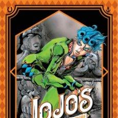 Cómics: JOJO'S BIZARRE ADVENTURE PARTE 5: VENTO AUREO 8 - IVREA / MANGA. Lote 210764742
