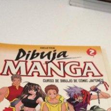 Cómics: G-12 REVISTA DIBUJA MANGA CURSO DE DIBUJO DE COMIC JAPONES Nº 2 DELETER. Lote 210978515