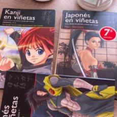 Cómics: LOTE CURSO JAPONÉS A TRAVÉS DEL MANGA. JAPONÉS EN VIÑETAS. Lote 211579605