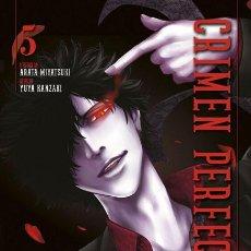 Cómics: CÓMICS. MANGA. CRIMEN PERFECTO 5 - YUUYA KANZAKI/ARATA MIYATSUKI. Lote 211580755