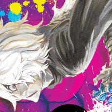 Cómics: CÓMICS. MANGA. JIGOKURAKU 1 - KAKU YÜJI OFERTA PRIMERA EDICION!!!. Lote 211602195