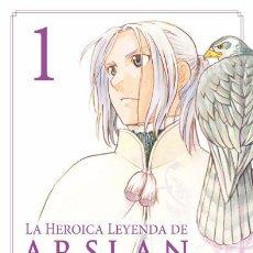 Cómics: CÓMICS. MANGA. PACK DE INICIACIÓN LA HEROICA LEYENDA DE ARSLAN - YOSHIKI TANAKA/HIROMU ARAKAWA. Lote 211607390