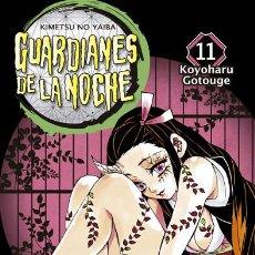 Cómics: CÓMICS. MANGA. GUARDIANES DE LA NOCHE 11 - KOYOHARU GOTOUGE. Lote 211620486
