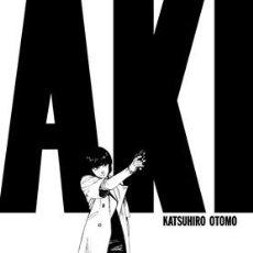 Cómics: CÓMICS. MANGA. AKIRA 02 - KATSUHIRO OTOMO. Lote 213437315