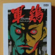 Comics : SHAMO. GALLO DE PELEA. VOL. 8 - AKIO TANAKA. IZO HASHIMOTO. Lote 213485503