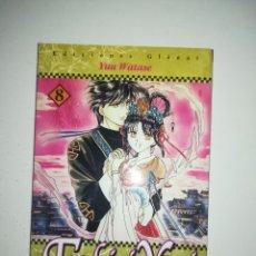Cómics: FUSHIGI YUGI #8 (GLENAT). Lote 213734363