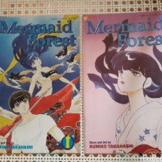 Cómics: MERMAID'S FOREST. 1 AL 4. COMPLETA. RUMIKO TAKAHASHI. ORIGINAL USA. Lote 213964907
