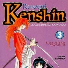 Cómics: RUROUNI KENSHIN Nº 3 (GLENAT). Lote 214127870