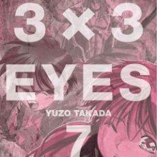 Cómics: 3 X 3 EYES 7 - IVREA / MANGA. Lote 214353306