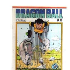 Cómics: DRAGON BALL N,95 PLANETA. Lote 214423035