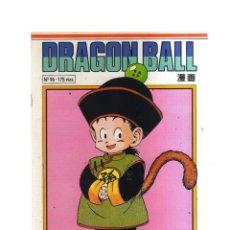 Cómics: DRAGON BALL N,96 PLANETA. Lote 214423120