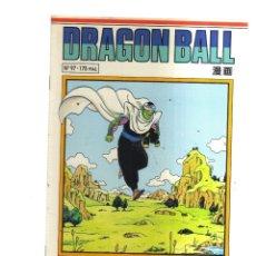 Cómics: DRAGON BALL N,97 PLANETA. Lote 214423222