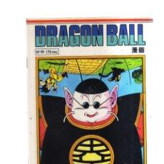Cómics: DRAGON BALL N,99 PLANETA. Lote 214423681