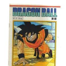 Cómics: DRAGON BALL N,119 PLANETA. Lote 214423836