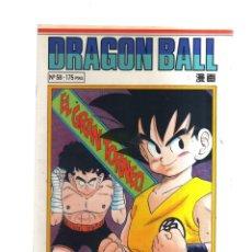 Cómics: DRAGON BALL N,58 PLANETA. Lote 214424055