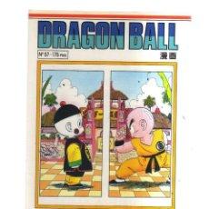 Cómics: DRAGON BALL N,57 PLANETA. Lote 214424130