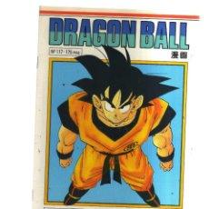 Cómics: DRAGON BALL N,117 PLANETA. Lote 214424187