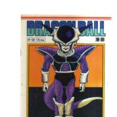 Cómics: DRAGON BALL N,120 PLANETA. Lote 214424255