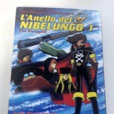 Cómics: CAPITÁN HARLOCK EL ANILLO DEL NIBELUNGO MANGA LEIJI MATSUMOTO ITALIANO GASTOS DE ENVÍO 7 EUROS. Lote 215368697