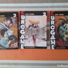 Cómics: KUROGANE 1, 2 Y 3 - MANGA COMIC. Lote 215455365