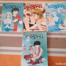 Cómics: ONE POUND GOSPEL 1, 2, 3 Y 5 - COMIC MANGA. Lote 215456242