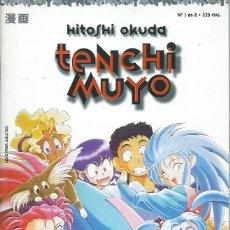 Comics: TENCHI MUYO Nº 1 PLANETA. Lote 215661625