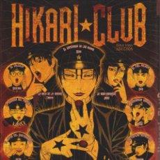 Comics : HIKARI CLUB - USAMARU FURUYA (EDT). Lote 215734740
