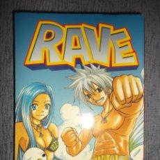Cómics: RAVE Nº 13 (DE 35), HIRO MASHIMA. Lote 216019023
