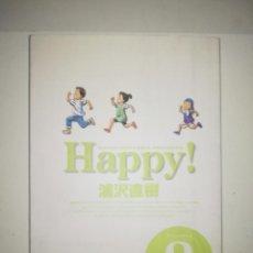 Comics : HAPPY #2 (PLANETA). Lote 216617488