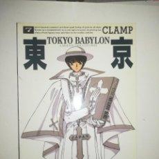 Cómics: TOKYO BABYLON #7 (CLAMP) (PLANETA). Lote 216617576