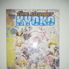 Cómics: TIME STRANGER KYOKO #5 (PLANETA). Lote 216617580