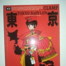 Cómics: TOKYO BABYLON #6 (CLAMP) (PLANETA). Lote 216617586